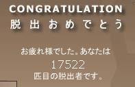image_142.jpg