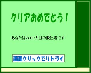 image_146.jpg