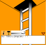 image_167.jpg